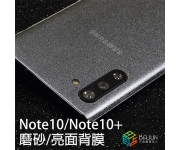 【Note10 S10 後膜】